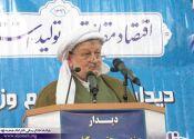 ماموستا قادری: آقای وزیر، شما کرد هستید؛ یادگاری از خود برای مردم کرد زبان پاوه بجای بگذارید