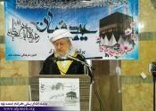 نماز عید سعید قربان در مسجد قباء پاوه برگزار شد / گزارش تصویری