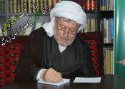 ماموستا قادری با صدور پیامی حادثه تلخ زلزله استان کرمانشاه را تسلیت گفتند
