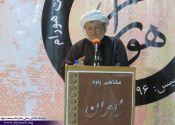 ماموستا قادری: علماء و مشاهیر کرد در اکثر علوم پیشگام بوده اند