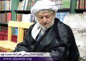 امام جمعه پاوه از اصحاب رسانه پاوه تجلیل کرد. / تصاویر